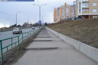 Пешеходный спуск