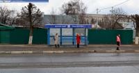 "Остановка ""Улица Бичурина"""