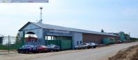 Аликовский завод строительных материалов