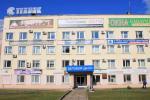 Бизнес-центр на улице Калинина