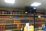 Центр праздничных распродаж «Улыбки»