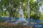 Памятник участникам Акрамовского восстания (в мае 1842)