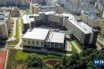 Вид на новую школу
