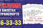 "ООО ""ЕТК плюс"""