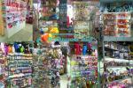 Магазин «Праздники»