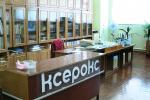 Медиатека библиотеки Маяковского