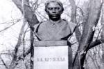 Памятник Н.К. Крупской в парке. 1968 г.