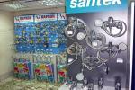 Магазин «Сантехника «Дамирус»