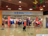 """Adidas outlet"" в Мадагаскаре"