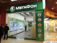"""Салон """"МегаФон"""" в Мадагаскаре"""