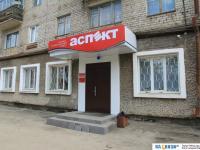 Николаева 38