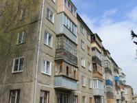 Николаева 53