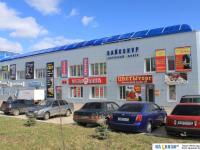 Торговый центр Байконур