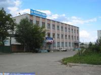 """МУП """"Инженерная защита"""" и автомагазин """"Ралли"""""""