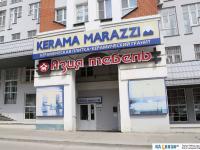 """Магазин плитки """"Kerama Marazzi"""""""