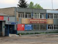 """ОАО """"АТП-6"""""""
