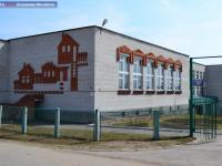 """Калининская специальная общеобразовательная школа-интернат"""""""
