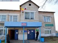 Администрация Калининского сельского поселения