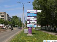 Рекламный знак на улице Кривова