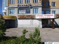Продажа первого и цокольного этажей