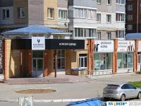 """Магазин """"Кайсаров"""""""