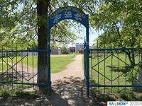 Стадион педагогического колледжа