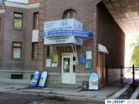 Центр доктора Гаврилова