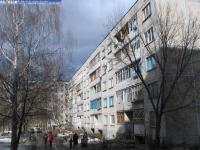 Дом 32 по ул. Эльгера