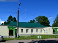 Дом 17 на Восточном поселке