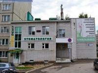 """Стоматология """"НовоDент"""""""