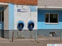 Таксофоны на стене дома