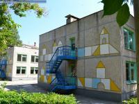 Детский сад №31