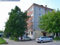 Дом 21 на улице Винокурова