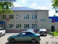 Центр энергосбережения