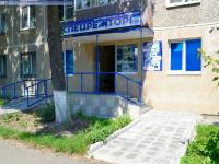 """Центр технического обслуживания """"Спецремторг"""""""