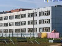 57 школа