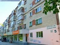 Дом 5 на улице Винокурова