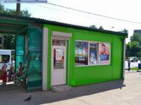 """Офис продаж и обслуживания """"Ростелеком"""""""