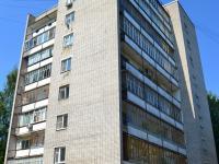 Дом 7 на улице Винокурова