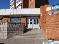 Библиотека Маяковского