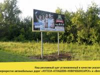 """Коттеджный поселок """"Дубровка"""""""