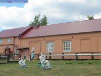 Информационно-культурный центр