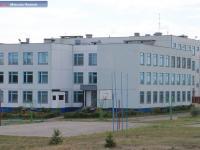 Заволжская средняя образовательная школа