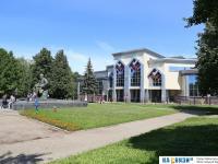 Сквер Ивана Яковлева