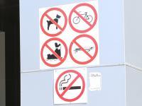 Запреты на входе в Национальную библиотеку