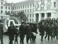 ЧЗПТ на демонстрации