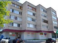 Дом 35 на улице Винокурова