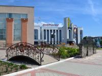 Музей Новочебоксарска