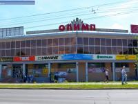 """Торговый комплекс """"Олимп"""""""
