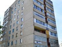 Дом 75 на улице Винокурова